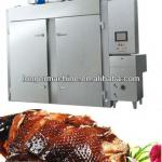 Smoked Furnace |Meat Smoked Furnace-