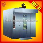 industrial bread oven/rusk bread machine/industrial oven and bakery equipment-