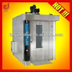 pie baking oven/rotary gas oven for bakery-