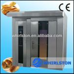 4997 Food machinery bread baking oven-