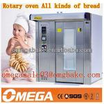 2013 NEW gas rotary oven OMJ-R6080E (real manufacturer CE&ISO9001)-