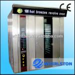 Food machinery commercial bread toaster-