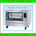 2013 best quality CE approved electric chicken rotisserie-