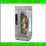2013 Commercial Rotary Electric Chicken Rotisseries (CE&ISO)-