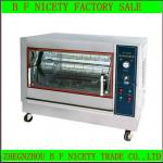 Hot ! best seller automatic electric chicken rotisserie-