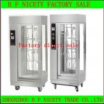 Hot sale! electric vertical chicken rotisserie(CE&ISO)-