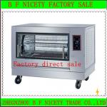 best quality Gas /electric Chicken rotisserie (CE&ISO)-