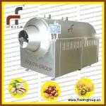 the professional nut roasting machine you can trust-