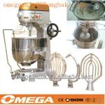 Multi-function Electric food mixer Machine ( manufacturer CE&ISO9001)-