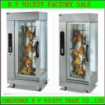 High quality electric vertical chicken rotisserie(CE&ISO)-