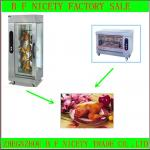 Factory sale Stainless Steel Electric Chicken Rotisseries-