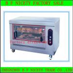 CE approved 2013 Hot sale automatic electric shawarma machine-