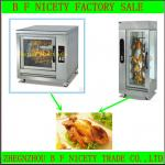 2013 Factory sale Stainless Steel Electric Chicken Rotisseries-