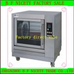 2013 high quality Stainless Steel Electric Chicken Rotisseries-