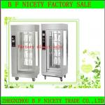 2013 High Efficiency Vertical Electric Chicken Rotisserie-