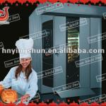 YS series Hot Sale Coal Bakery Oven-