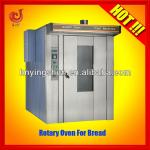 stainless steel bakery oven prices/ bead oven for restaurant-