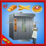 32 trays electric rotating rack baking oven-