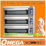 Hot!! bakery equipment china OMJ-D3L/6T( manufacturer CE&ISO9001)-