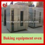 baking equipment french bread oven-