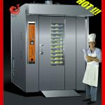 2013 Commercial Bakery Oven-