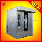 12trays/16trays/32 trays gas rotary convection oven-