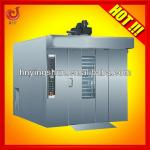 2013 hot sale gas oven for bakery /rotary baking oven-