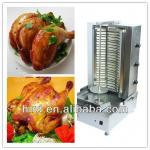 Gas vertical broiler rotisserie with favorable price-