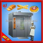 2013 hot sale bakery oven-