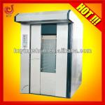 2013 hot sale gas bakery oven /rotary baking oven-