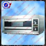 Hot selling AMS-1A pizza oven kitchen industry