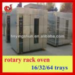 competitve price industrial bread deck baking oven