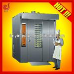 2013 hot sale rotary baking oven/bakery machinery and equipment