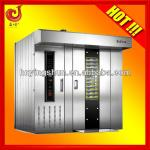 2013 hot sale baking equipment/ rotary rack oven for bakery