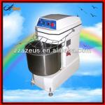 High efficiency Dough mixer/flour blender with competitive price-