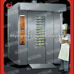 2013 Cake Gas Oven/ Bread Oven-