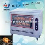 Best Selling Gas Chicken Rotisserie(HSW-368)-