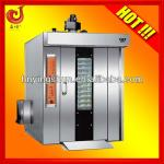 rotary baking oven/ pita bread oven-