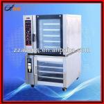 5 pans stainless steel convection oven-