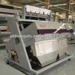 Almond color sorting machine-