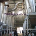 Flash Dryer drying machine drying equipment-