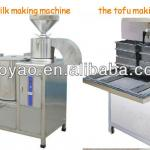 automatic soybean grinding and soy milk making machine SMS:0086-15238398301-