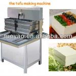 soy milk processing equipment with Tofu making machine in alibaba SMS:0086-15238398301-
