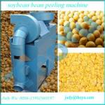Dry way soybean peeling machine-