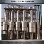 Multi effect evaporator, food concentrator-