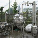Sanitary Juice Concentratioon Tank-