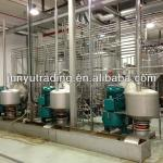 specialized automatic instant coffee production machine/line/plants with flavor recovery-