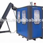 CM-A2-H full automatic blow molding machine-