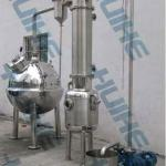 Roundness Stianless Steel Concentration Tank-