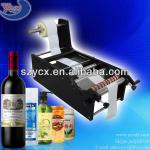 Beverage can dispenser/Labeling machine TB-26-
